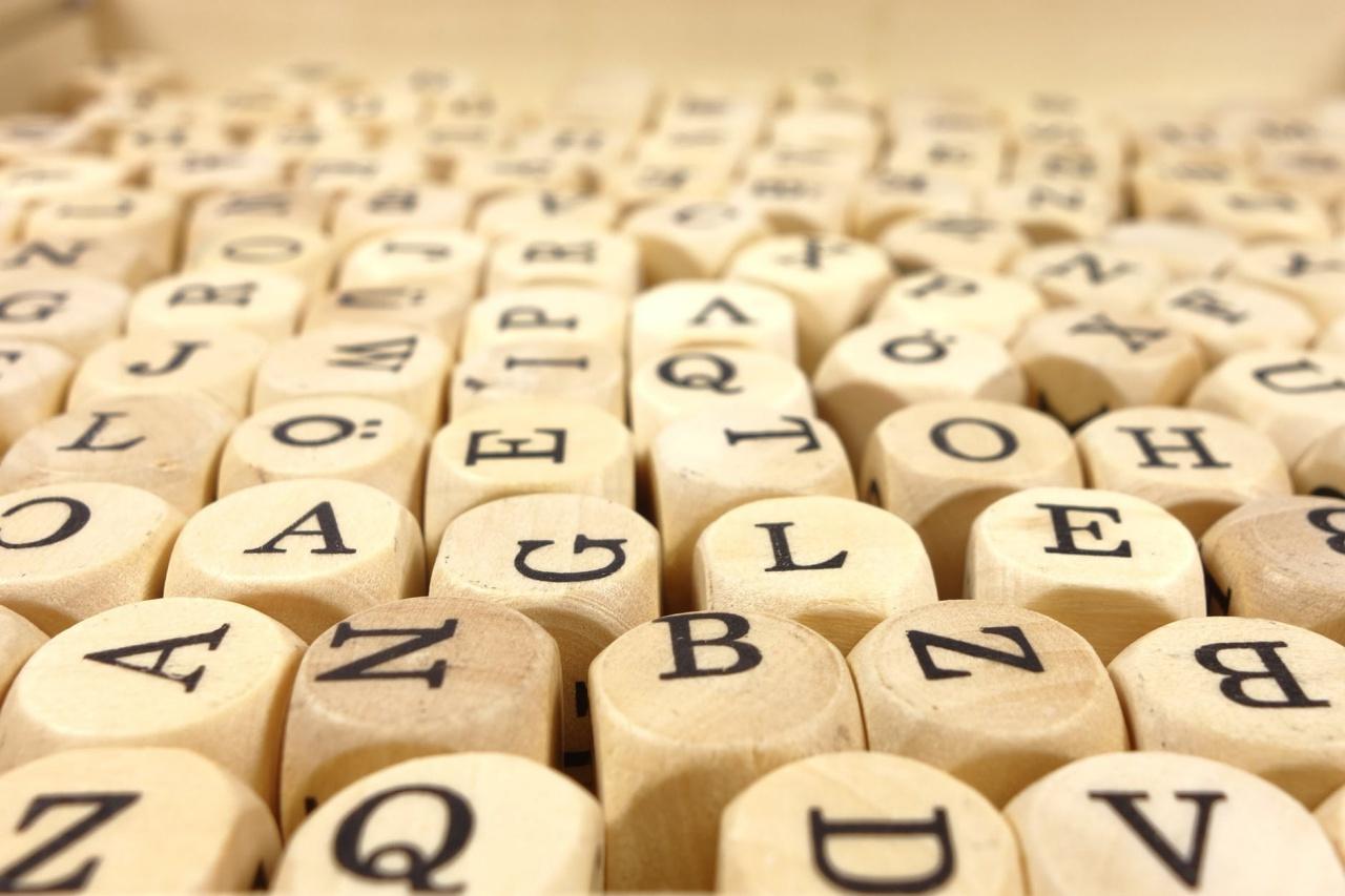 たくさんのアルファベット
